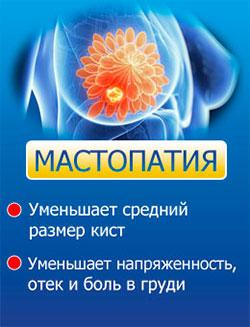 Вобэнзим уменьшает отек и боль в груди
